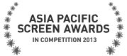 Asia Pacific Screen Awards 2013