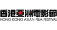 Hong Kong Asian Film Festival logo