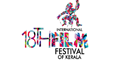 18th International Film Festival of Kerala logo
